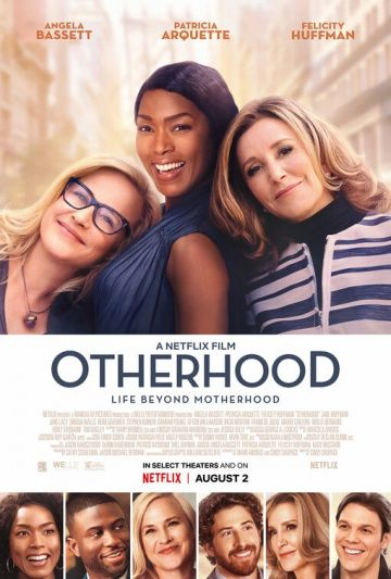 Родство / Otherhood (2019)