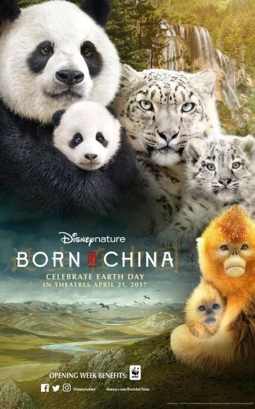 Рожденные в Китае / Born in China (2016)