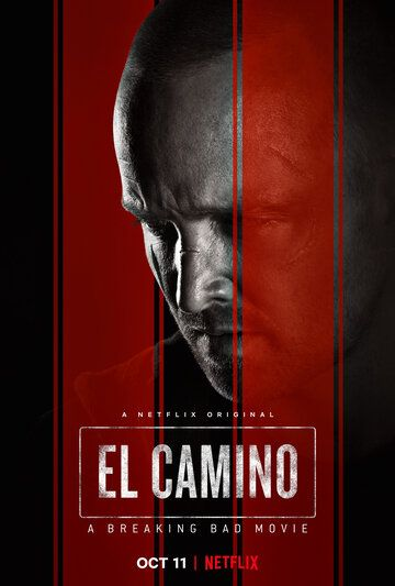 El Camino: Во все тяжкие / El Camino: A Breaking Bad Movie (2019)