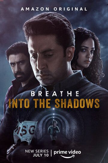 Дыши: В тени / Breathe: Into the Shadows (2020)