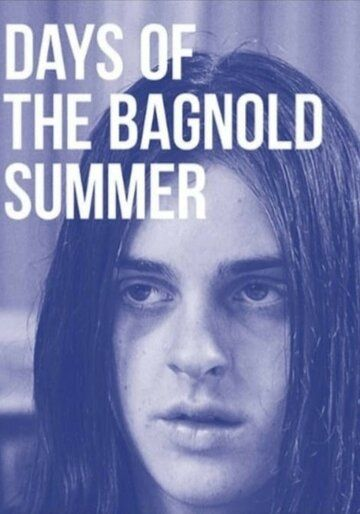 Лето Бэгнольдов / Days of the Bagnold Summer (2019)
