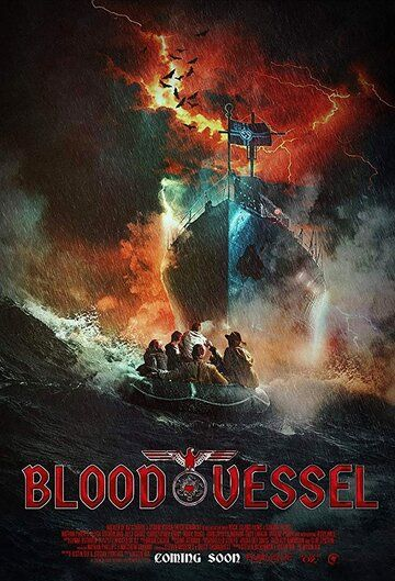 Кровавое судно / Blood Vessel (2019)