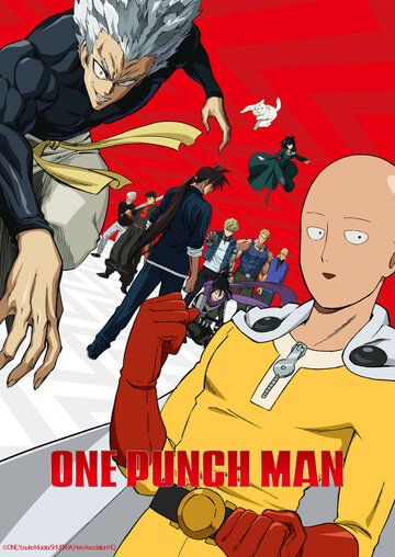Ванпанчмен / One Punch Man (2015)