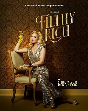 Неприлично богатые / Filthy Rich (2020)