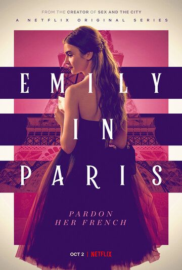 Эмили в Париже / Emily in Paris (2020)
