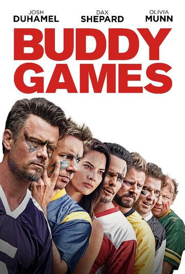 Телесные игры / Buddy Games (2019)