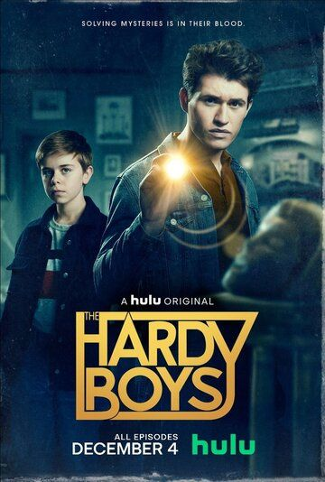 Братья Харди / The Hardy Boys (2020)