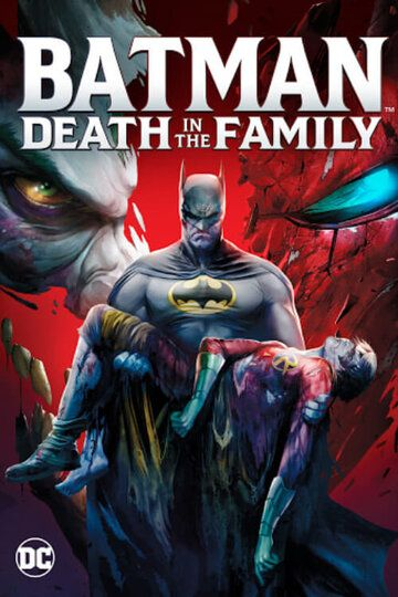 Бэтмен: Смерть в семье / Batman: Death in the Family (2020)