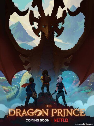 Принц драконов / The Dragon Prince (2018)