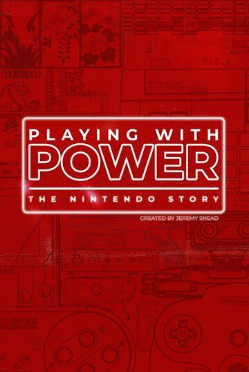 Игра с силой: История Nintendo / Playing with Power: The Nintendo Story (2021)