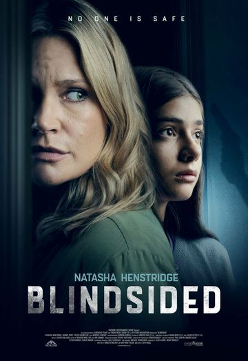 Исподтишка / Blindsided (2021)