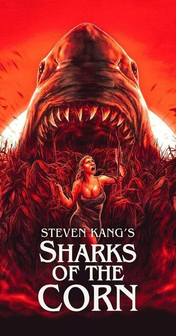Акулы кукурузы / Sharks of the Corn (2021)